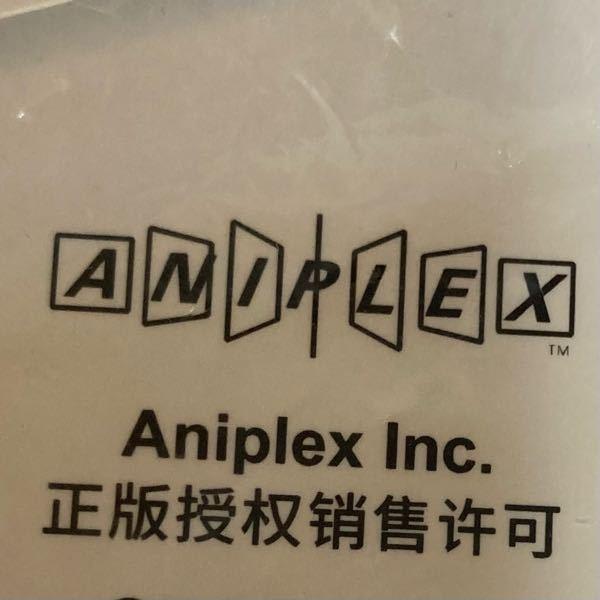 中国語読めないです。これなんて書いてありますか?
