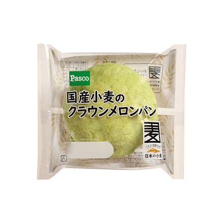 詳しい方教えてください。 このパッケージの、『国産小麦のクラウンメロンパン』のフォントの名称がお分かりの方教えて頂けたら大変助かります。宜しくお願いします。