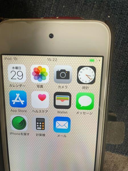 iPhone iPod 今朝の7時20分ごろなんですがアイポッドの時間表記がネットに繋いでも15時何分になるんですが直すにはどうすればいいですか…?