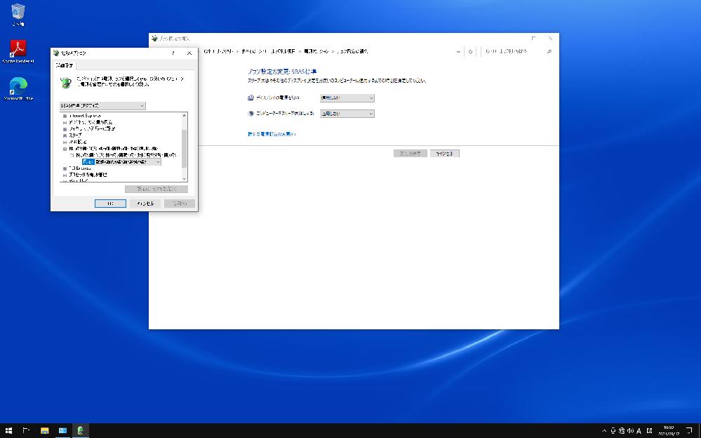 電源オプションの「インテル(R)グラフィックスの設定」が画像のように文字化けして困っております。 使用PCはDellのOptiplex7080、OSはWindow10_Pro、バージョン20H2で、 「コントロールパネル」→「電源オプション」と辿っていくと、 「インテル(R)グラフィックスの設定」だけが文字化けしてしまい、 ドライバーを更新するなど、色々試したのですが解決できず、 皆様のお知恵を借りたい次第です。 なるべくメーカーに連絡せずに解決できる方法を探しています。 何卒よろしくお願いいたします。