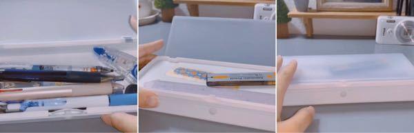 この筆箱どこで売ってるか わかる方いたりしませんか、