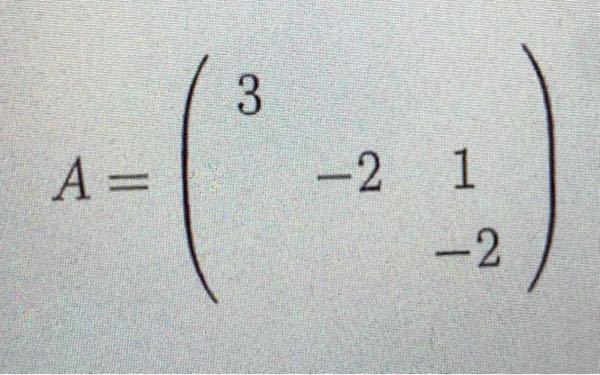 下の各固有値に対する準固有空間を求めて欲しいです。 固有値は3と2(重複度2)までは求めました。続きを教えてください