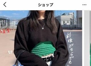 どなたか教えてほしいんですが、こちらの写真に映ってる黒のショートニットの下の緑の服が、どこのものなのかわかりますか? できれば、ブランド名と商品名や売っている場所なんかを教えて頂けると幸いです。
