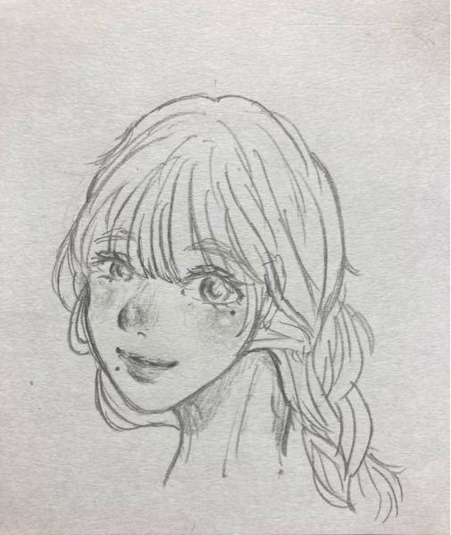イラストの評価をお願いします。 具体的には、顔と髪の毛についてです。 紙に鉛筆で描いたので見づらくて申し訳ないです