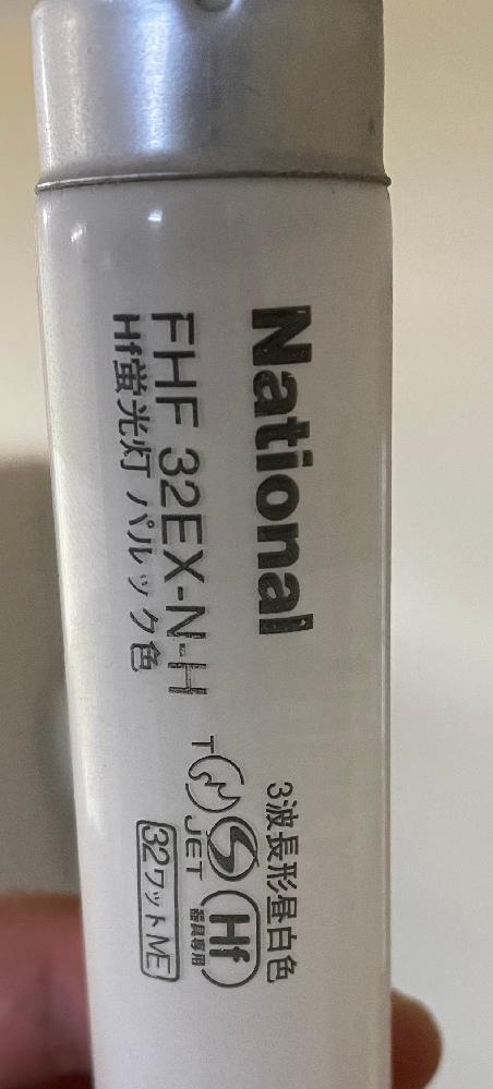 このタイプの蛍光灯はいくらくらいで売ってますか?
