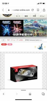 このポケモンSwitchLightと25周年ゴールデンBOXは転売したら儲かりますか?買おうか迷っています。2つ合わせて約4万円なので。