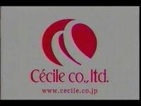 通販会社「セシール」のCMで、「セシール♪」の後男性の声で何か喋っているのが聞こえんねんけど、何と言うてんねん? https://m.youtube.com/watch?v=BMeD8hBdn1g