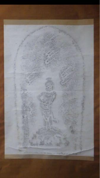 拓本の掛軸が出て来ました。この仏像?は、何処の石仏ですか?お分かりの方、御教授を宜しくお願い致します。