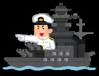 動画 日本の空母と艦載機は強いんですか?  護衛艦「いずも」にF-35B初発着艦 https://www.youtube.com/watch?v=Thb-US3vjYc