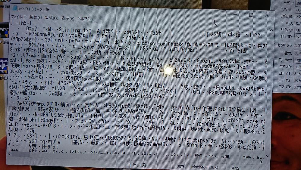 StirlingをWindows10に入れたいのですが、 ダウンロードするとアプリ選択に成りStirlingは 何のプログラム当てればよいのですか? バイナリエディタ他にインストール 方法有りますか? 現在のPC画面写真添付します。 圧縮ファイルが見当たりません? LZHファイルばかり出てきます。