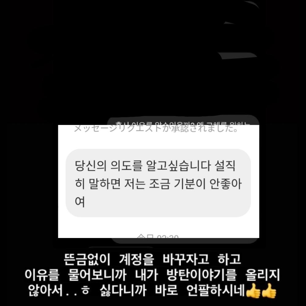 韓国の方Google翻訳使いながらと話していたら「はい?」(話の流れ的にはい?(怒)のほうでした)と言われたり多分翻訳が悪かったんだと思います。向こうが言っている事を打ち込んで翻訳しても変な日本...