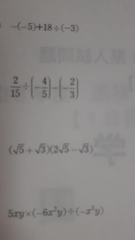 大至急回答して欲しぃです この問題の解き方教えてください 全くやり方がわからないです。 教えてください