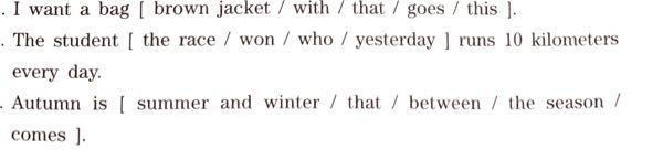 英語 この3問が分かりません。どなたか教えて欲しいです