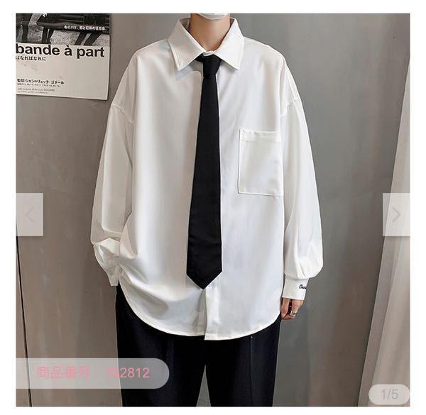 こんな感じのワイシャツが買いたいんですけど インスタとかで流れてくる様な怪しい感じの通販サイトじゃなくて普通にお店とかで買えますかね? もし買えるようならお店の名前なども教えていただけると幸いです
