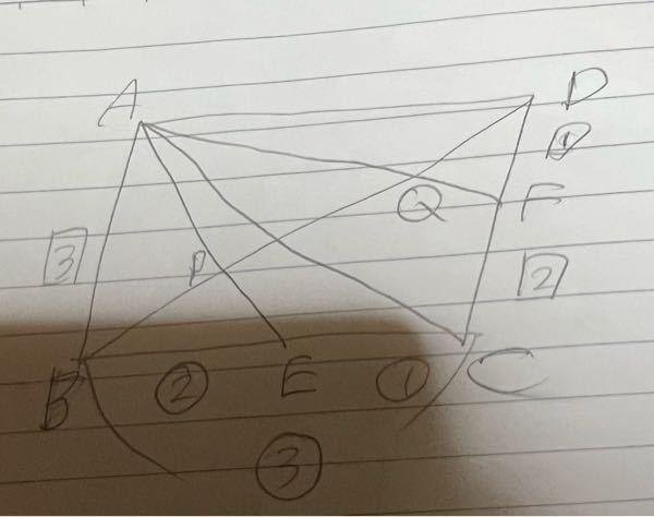 平行四辺形ABCDの面積をSとする。三角形PBEの面積をsで表しなさいという問題でSが15分の2の時の平行四辺形ABCDと三角形PBEの面積の比を出せと言う問題の場合どうすれば比を出せますか?何故か答えには三角形PBE=15 分の2平行四辺形ABCDの両辺に15をかけて15三角形PBE=2平行四辺形ABCDで2:15となってます。理解できないので誰かよろしくお願いします。