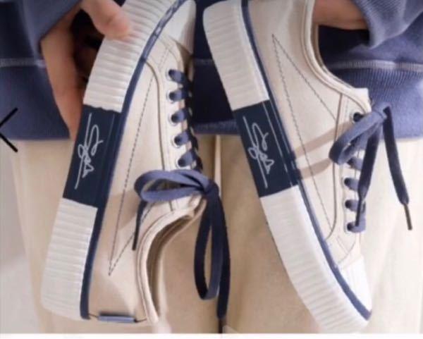 この靴のメーカーわかりますか?
