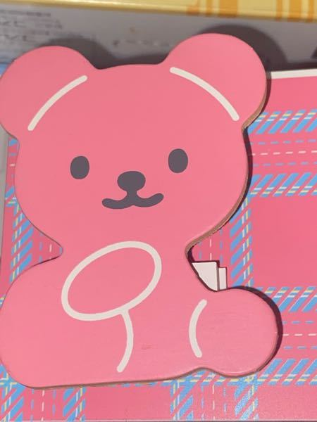 サンリオか何かの クマのキャラクターかと思うのですが 何のキャラクターか分かる方よろしくお願いいたします クマじゃないかもしれません ピンク くま