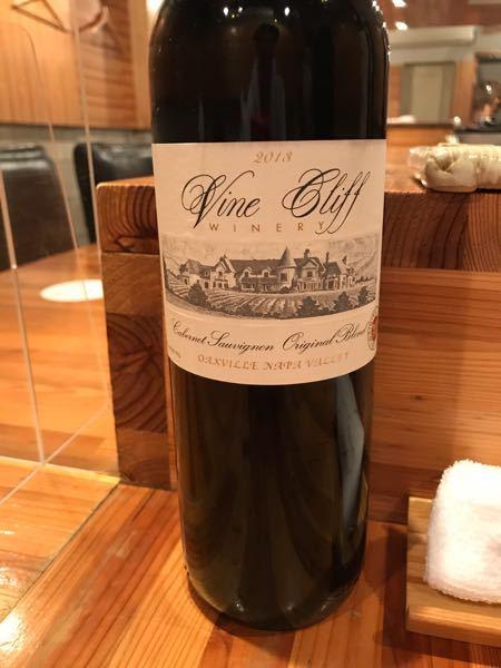 こちらのワイン頂いたのですが幾らぐらいの値段するのでしょうか 希少性も知りたいです