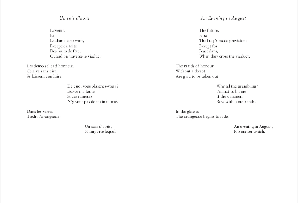 Raymond Radiguet(レイモンラディゲ)の 「8月の夜」という詩の解説をどなたかお願いします! レイモン・ラディゲの「燃ゆる頬」という詩集の中の作品です。フランス語、英語での文を画像...