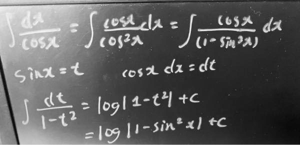 不定積分についてです。 下記の問題でこのようにlogを取ってはいけない理由を教えていただきたいです。