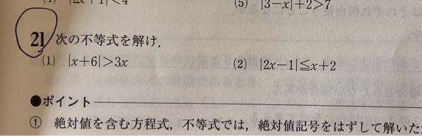 教えてください(´;Д;`) できれば途中式もお願いします(´;Д;`)