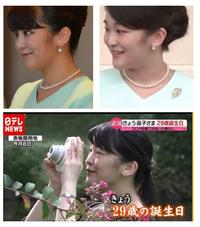 左上は誰もが本物と認めている写真だそうですが、あとは同じ人ですか。鼻が変化しているのは加工ですか。