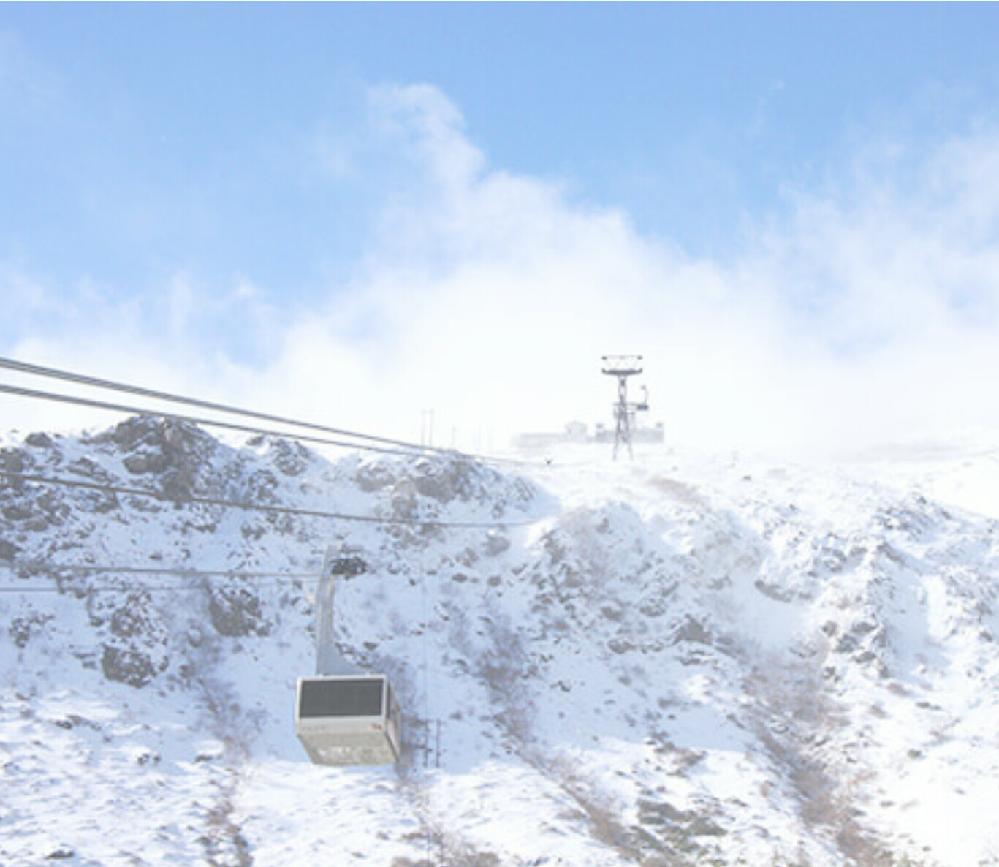 茶臼岳(那須岳)は我が家から3時間40分ということが先ほど判明し、ロープウェーの運行期間は12月12日までということが判明しました。 . 12月の朝、自宅で起きたときに山の空気を吸いたくなったら、そこで軽く息を吸ってくるという場合、軽アイゼンは持って行ったほうがいいのでしょうか?
