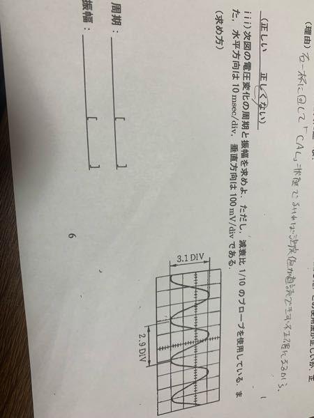 (iii)の問題がわかりません。 課題なんですけど基礎事項レポートみたいなのなんですけど説明なにもなしなので教科書をよんでもいまいち理解できません.... 解答と立式を教えて欲しいです! お願いします!