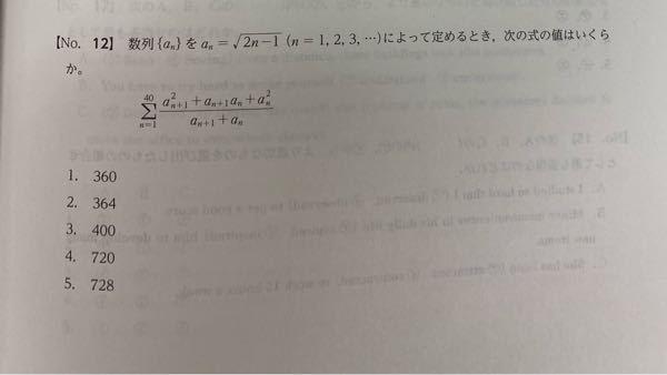 大学の過去問です 数学 解答のみだったので解説をお願いします 答えは2でした