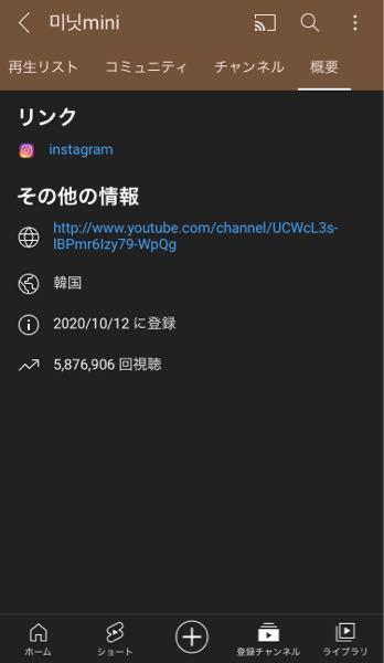 至急です。 この方のYouTubeのアカウント欄から ここに貼ってあるInstagramのリンクを押しても この方のInstagramのアカウントが出てきません どうすれば良いでしょうか