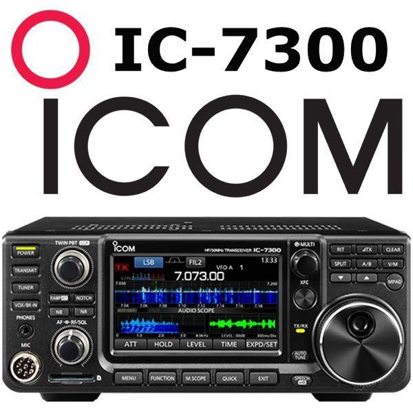 ICOM IC-7300をモービル機として使用するのは無謀でしょうか?