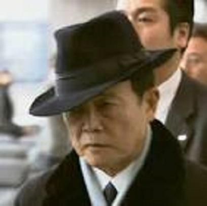 ヒョットコ大喜利 、 「オレカッコいいか?サイコーか?」 『いよっ!日本の○○!!』