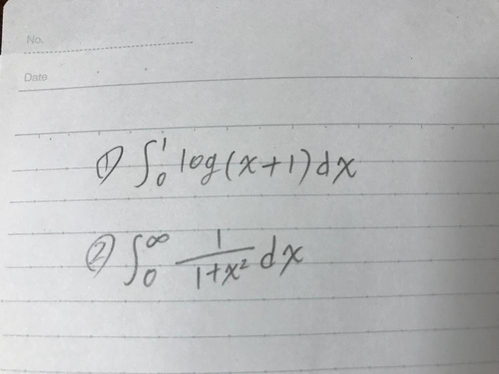 定積分を求める問題なのですが、出来るだけ詳細な回答をいただければ嬉しいです…