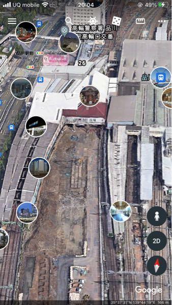 京急品川駅が地上駅になるみたいですがその地上線は元々京急が走っていましたか?