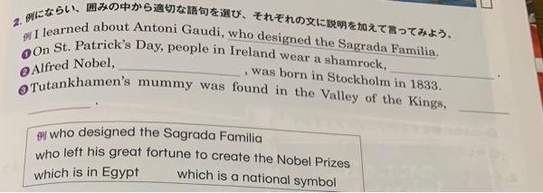 至急お願いします!英語です! 下線部に入る語句と日本語訳したものを教えてください!
