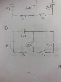 この丸の着いたコンデンサーの電荷の解き方を教えてください