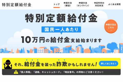 岸田政権下で低所得者への定額給付金10万円はどれ位期待できますか?それとも選挙の票集めのための嘘ですか?