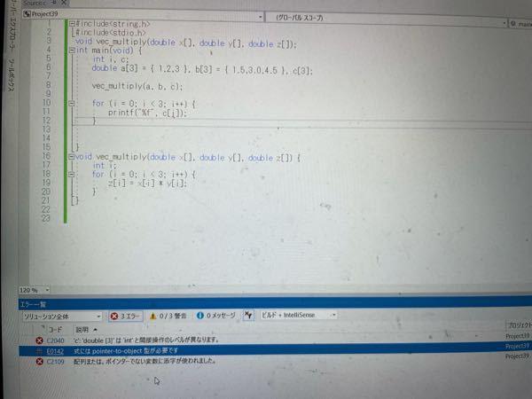 C言語でこれなんのエラーですか?