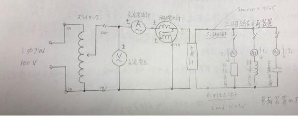 交流電源で100v、負荷電流Rが2A固定で負荷電流Cが1A、2A、3Aの場合の力率が90%ぐらいかそれ以上にならなければいけないと思うのですが、計算するとかなり低い数値(それぞれ98%、70%、55%)が出てしまうのですが、 RC負荷においての力率の求める式を教えてください。回路図は写真の感じです。写真の字が汚くてすいません。