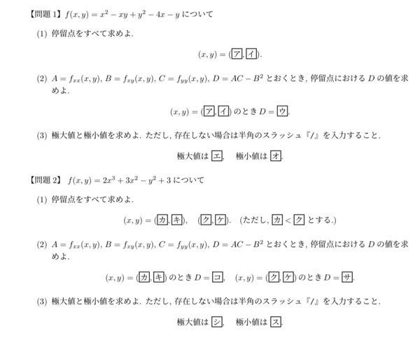 大至急です。次の問題を解いて欲しいです。 よろしくお願いします。