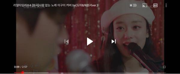 これは何という韓国ドラマでしょうか。 タイトルは韓国語で何と書いてあるのでしょうか。 写真に写っているのは、キムドアちゃんです。 また、少女の世界以外にキムドアちゃんが出演しているドラマがあれ...