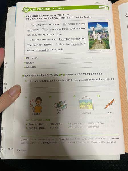 急募!↓の英語の問題を解いてください!