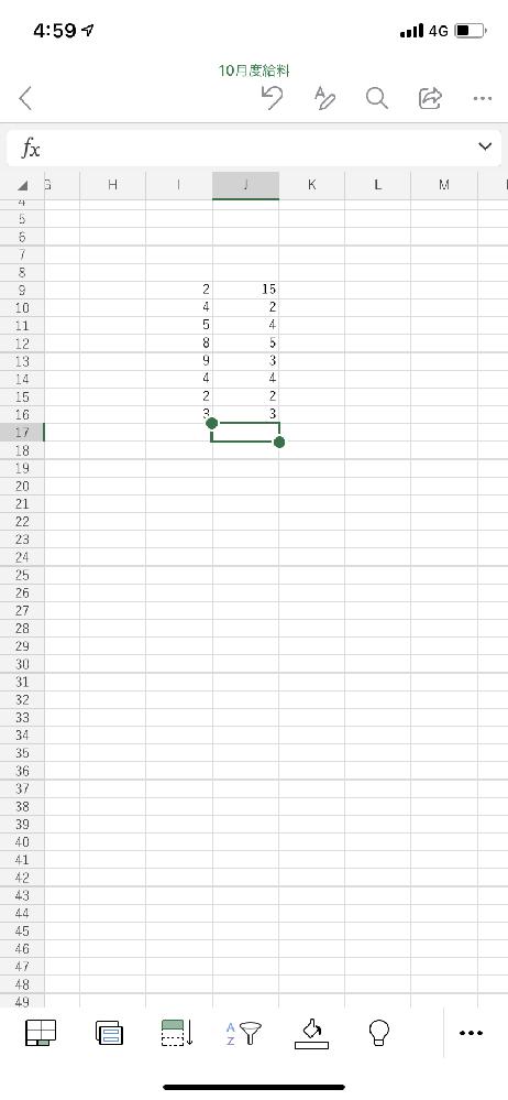 ExcelでI÷Jを一気に行う方法はありますか?