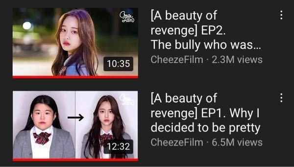 YouTubeで流れている韓国ドラマa beauty of revenge の主人公の女の子が美女になったあとのその美女役の子の名前って分かりますか? cheezefilmというアカウントが投稿...
