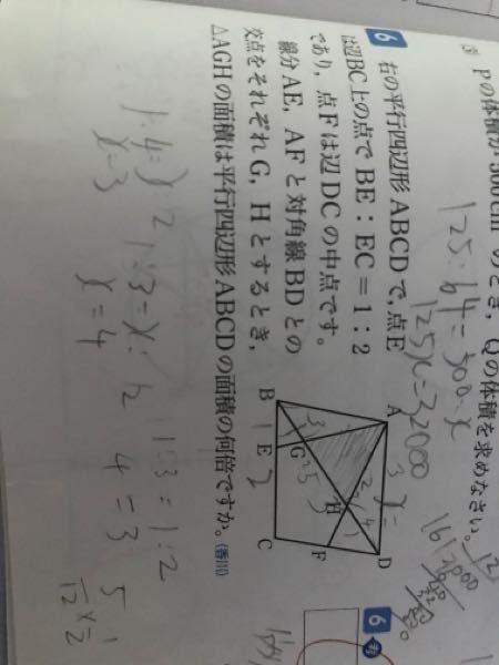 中学数学です。答えを紛失し、解き方がわからずこまっています。どなたか解説よろしくお願いします。