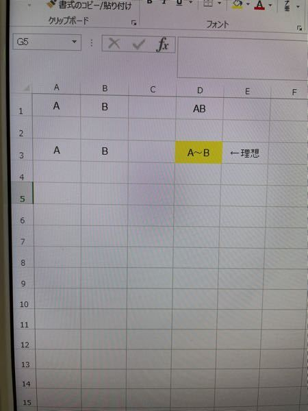 Excelで二つの文字を合わせて間に〜を入れたい まず、Aと入力し、隣のセルにBと入力します。 その2つを合わせてABを別のセルに表示させました。 それをABではなく、A〜Bのように間に 〜 を入れたいです。 ぜひ、わかる方教えていただきたいです。 よろしくお願い致します。