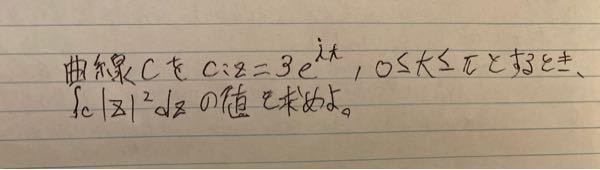 複素数の問題です。解説と解答をお願いします。