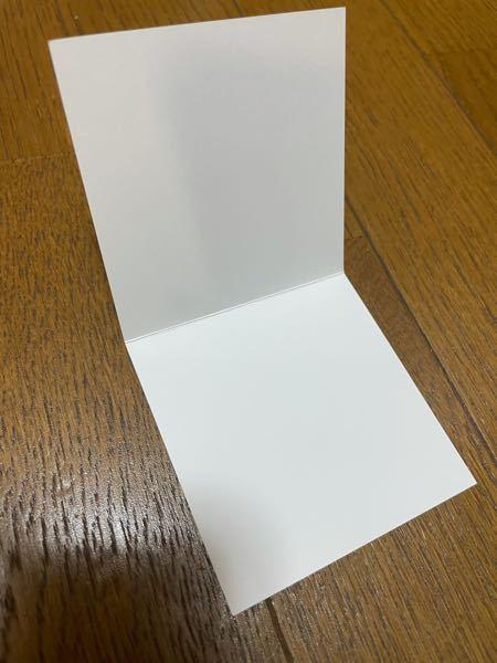 学生です。 先生が寿退職するのでメッセージカードを書こうと思ったんですがレイアウト??デザイン??が思いつきません。 開く感じのメッセージカードなんですけど、何かいいデザインありますか?? 今考えてるのは上に絵を書いて下に文を書くか、 上に大きく「ありがとうございました」って書いて下に文を書くって感じです。おかしいですかね。 もうそれしか思いつかないんです。 いい案ください