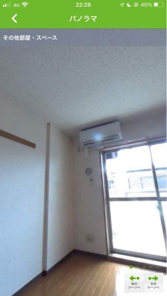 この鉄筋コンクリートマンションは壁にコンクリが詰まったしっかりしたタイプでしょうか?