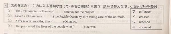 英語の問題です。どなたかお願いします。